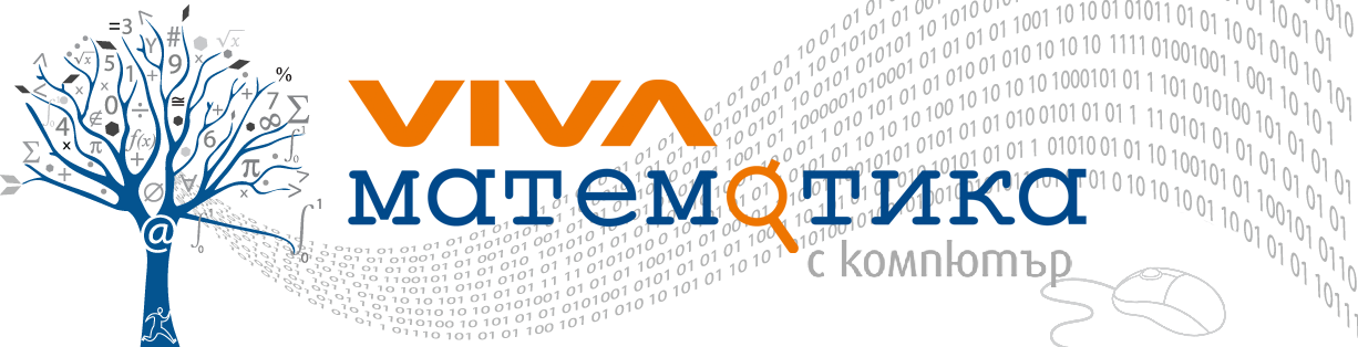 VMath logo