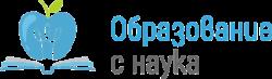 """Лого на програмата """"Образование с наука"""""""